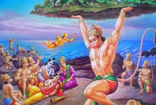 What was the flight speed of Hanuman ji