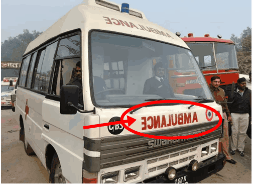 Why ambulance word written on ambulance is written inverted